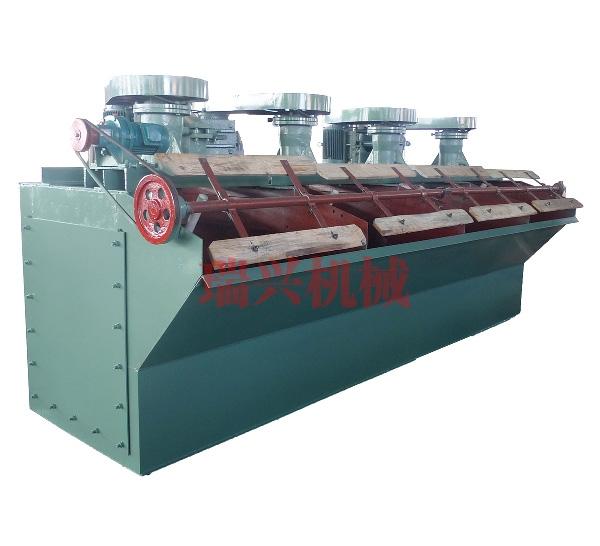 自吸空气机械搅拌式浮选机XJ(A)型浮选机