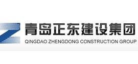 青岛正东矿业有限公司